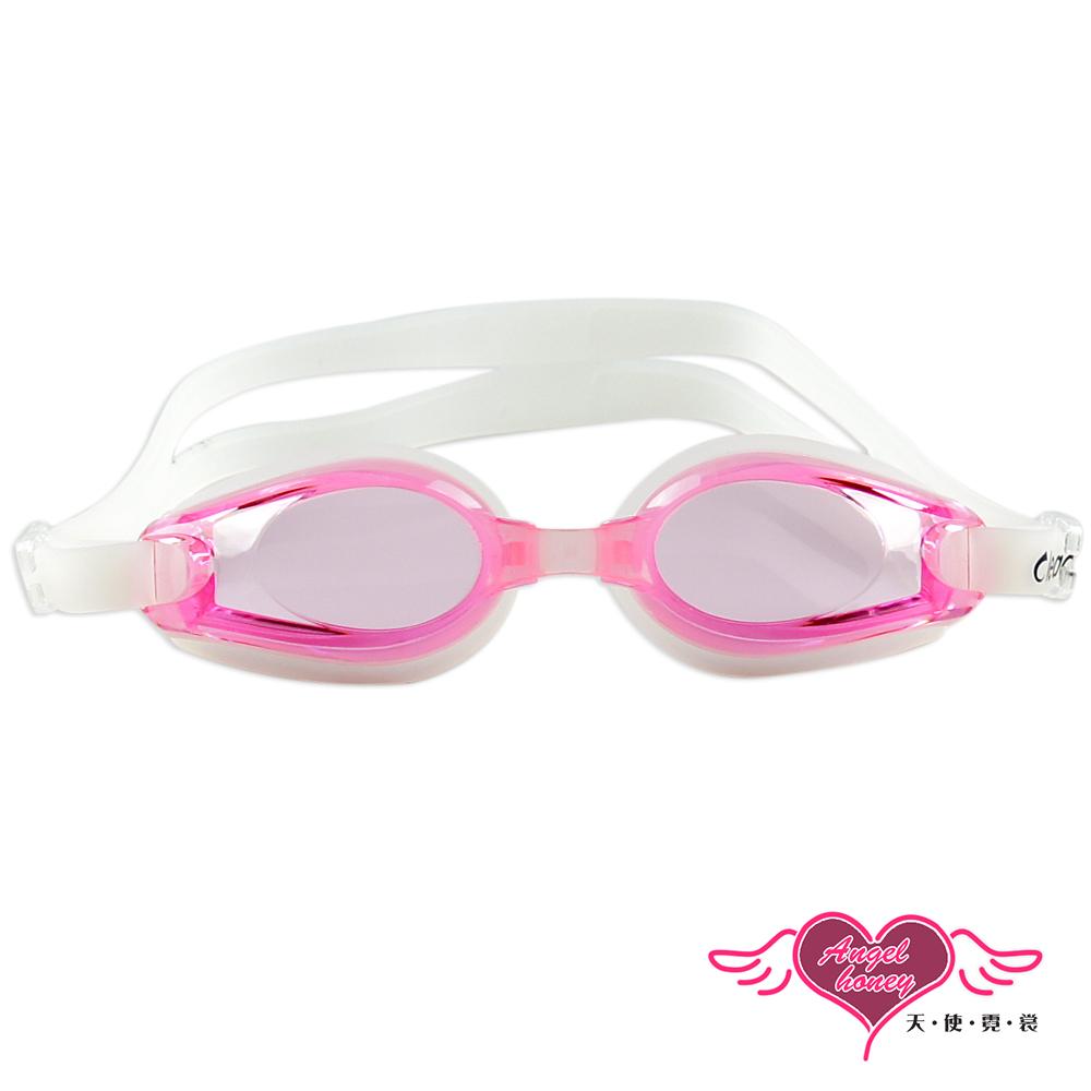 天使霓裳 抗UV防霧休閒泳鏡(8100-粉F)