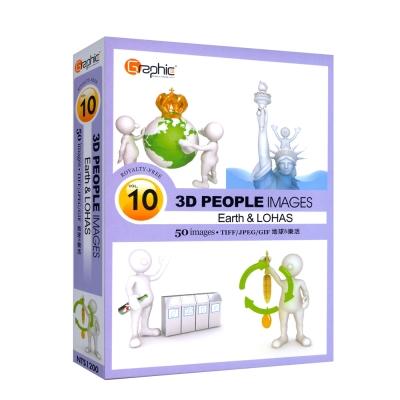 3D-PEOPLE地球-樂活-10-買一送一