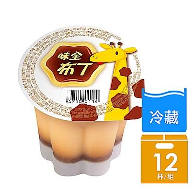 味全-雞蛋布丁-100G-12入-組