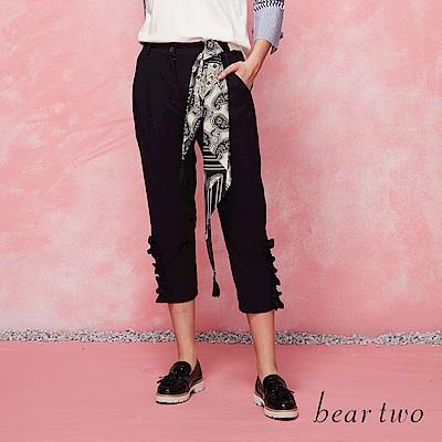 beartwo 褲腳抽皺裝飾打褶西裝褲(三色)-動態show