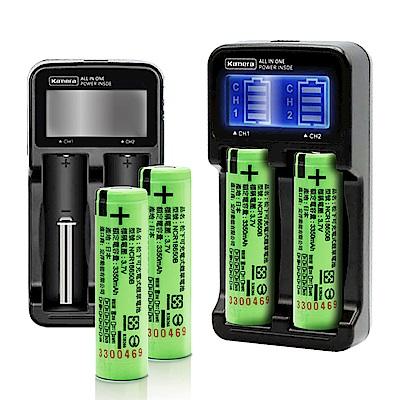 18650新版BSMI認證充電式鋰單電池(日本製)(2入)+Kamera LCD液晶充電器