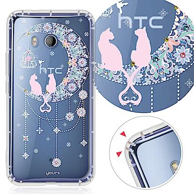 YOURS HTC 全系列 彩鑽防摔手機殼-情月