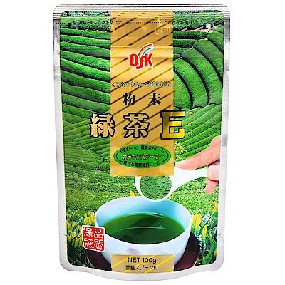 小谷穀粉 OSK綠茶粉(100g)