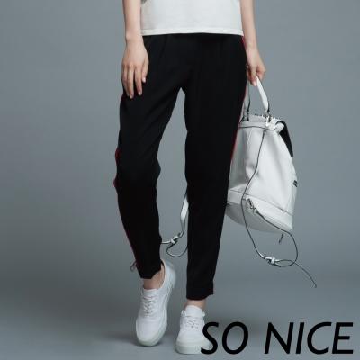 SO-NICE運動風設計西裝長褲