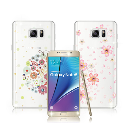 PGS施華洛世奇彩鑽 Samsung Galaxy Note 5 花語軟式保護殼