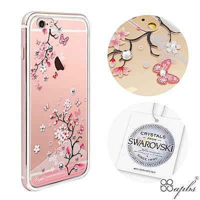 apbs iPhone6s/6 4.7吋施華彩鑽鋁合金屬框手機殼-玫瑰金日本櫻