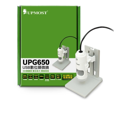 UPMOST UPG650 USB數位顯微鏡