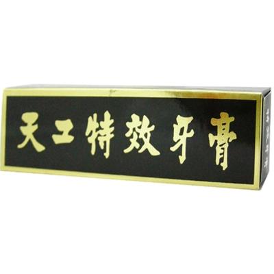 天工 特效牙膏(130g)
