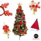 摩達客 快樂幸福5尺(150cm)聖誕樹 超值全餐 花鐘吊飾聖誕帽髮箍