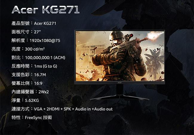 ≦拍賣達人≧Acer KG271(含稅)C27B1H GW2780 VA2756-MH VA2710-MH VZ27VQ