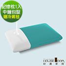 House Door 吸濕排濕布 親水性涼感釋壓記憶枕-中麵包型-贈冷氣毯(1入)