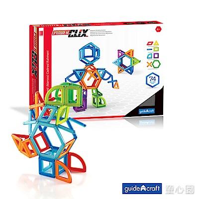 美國 GuideCraft 磁力空心積木-74件 (4Y+)