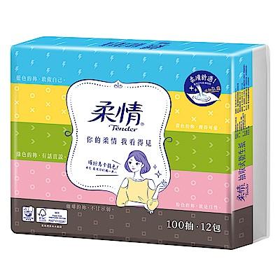 柔情抽取式衛生紙100抽 x12包 袋~馬卡龍版