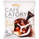 AGF LATORY咖啡球-香醇(72g) product thumbnail 1