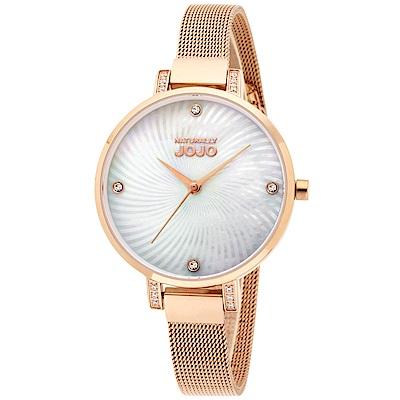 NATURALLY JOJO 優雅洗鍊不鏽鋼米蘭腕錶-白x玫瑰金/33mm