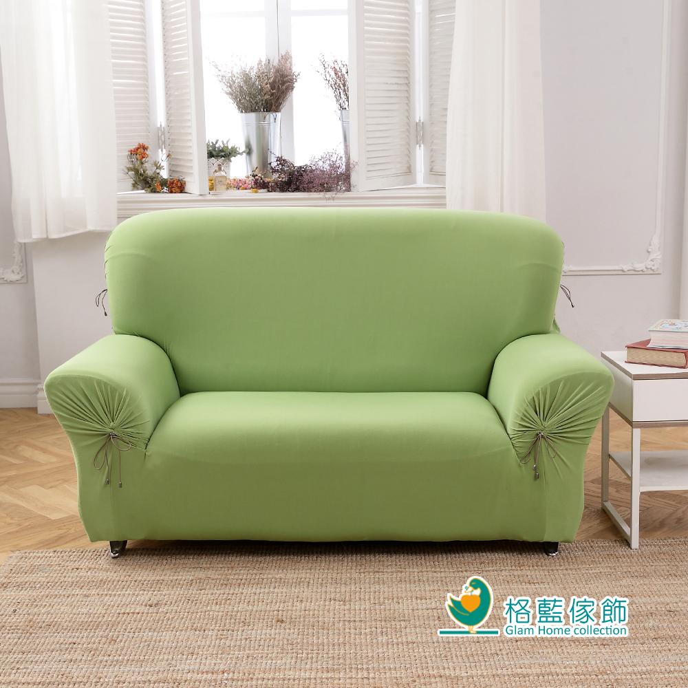 格藍家飾 典雅涼感彈性沙發套3人座-綠