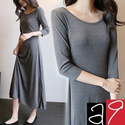正韓 性感低領垂墜曲線洋裝-(黑灰色)a9