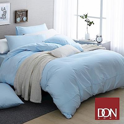 DON極簡生活-純粹藍 雙人200織精梳純棉被套