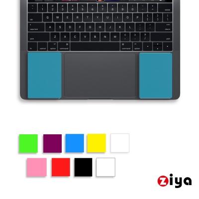 [ZIYA]Apple MacBook Pro 13/15 矽膠材質腮紅手墊貼
