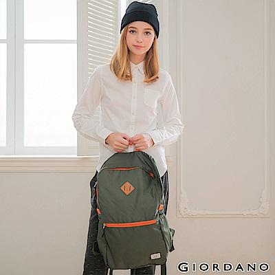 GIORDANO 運動休閒輕雙肩後背包 - 03 孔雀綠