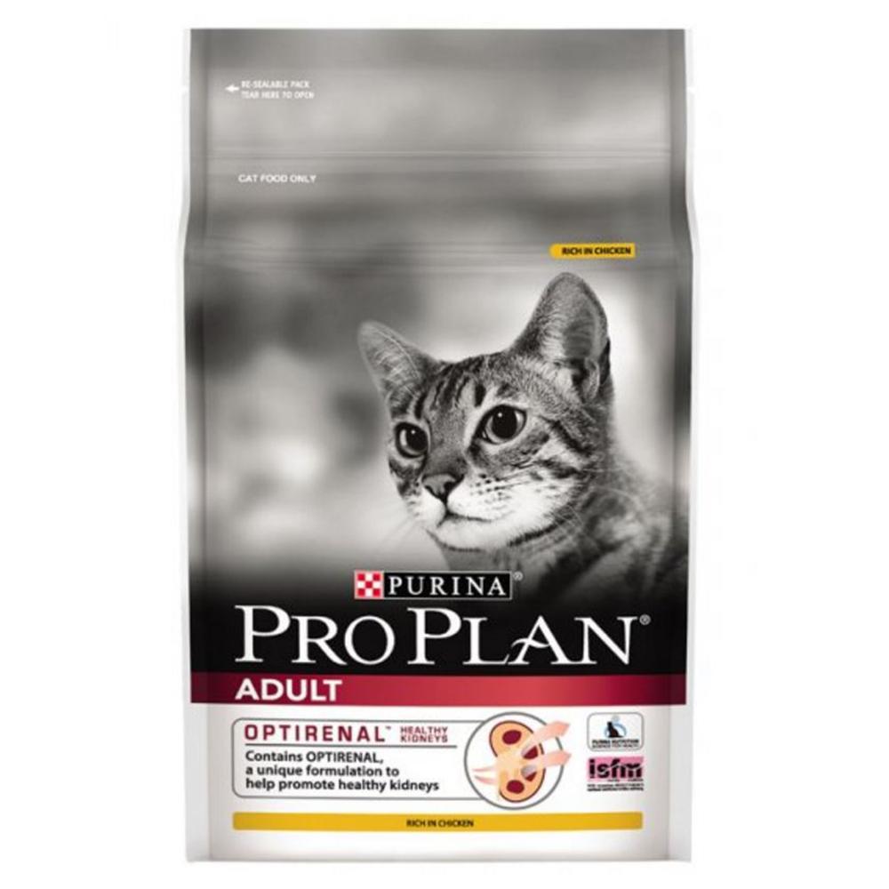 Pro Plan冠能 成貓雞肉活力提升配方 2.5k g X1包