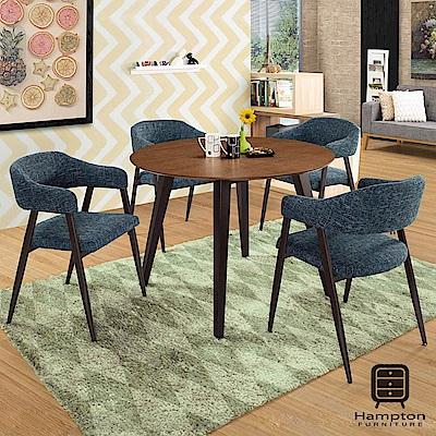 泰坦餐桌椅組(1桌4椅-安德魯餐椅)-106.5x106.5x75cm