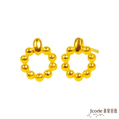 J'code真愛密碼 點點黃金耳環