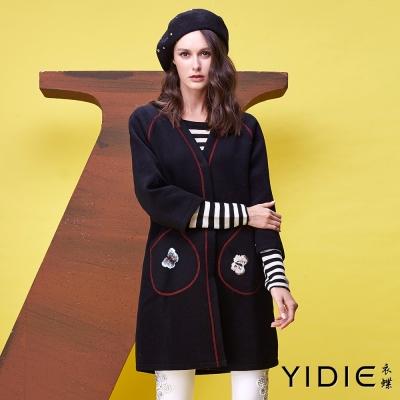 YIDIE衣蝶 素面蝴蝶亮片織紋羊毛外套