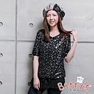 betty's貝蒂思 圓領星星圖紋拼接紡寬版上衣(黑色)