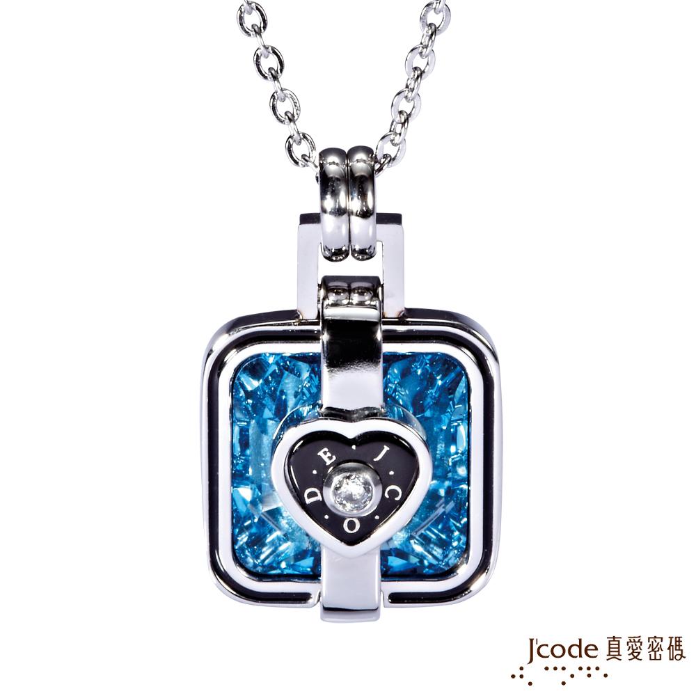 J'code真愛密碼-聽見愛 白鋼+湛藍水晶女項鍊