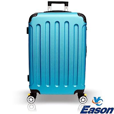 YC Eason 西雅圖 28 吋海關鎖款ABS行李箱 藍綠