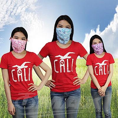 omax粉彩超輕防曬透氣口罩-3入(隨機出貨)