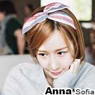 AnnaSofia 淡雅條紋 軟布質兔耳髮帶髮圈(藍紅條紋)