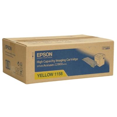 EPSON C13S051158 高容量黃色碳粉匣