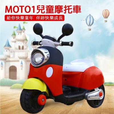 TECHONE MOTO1 大號兒童電動摩托車仿真設計三輪摩托車 男女孩幼童可坐玩具車