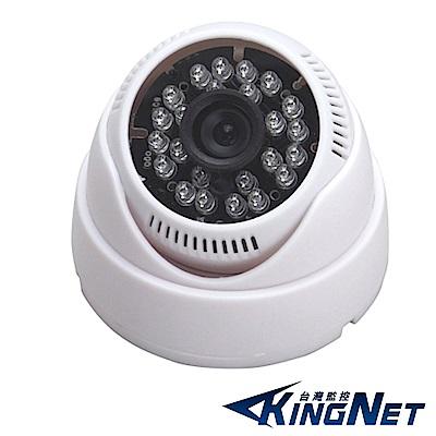 【KINGNET】監視器攝影機-日本原裝700條Panasonic國際牌晶片夜視24燈