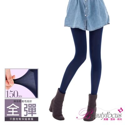 褲襪-四面全彈顯瘦保暖褲襪-深藍-BeautyFo