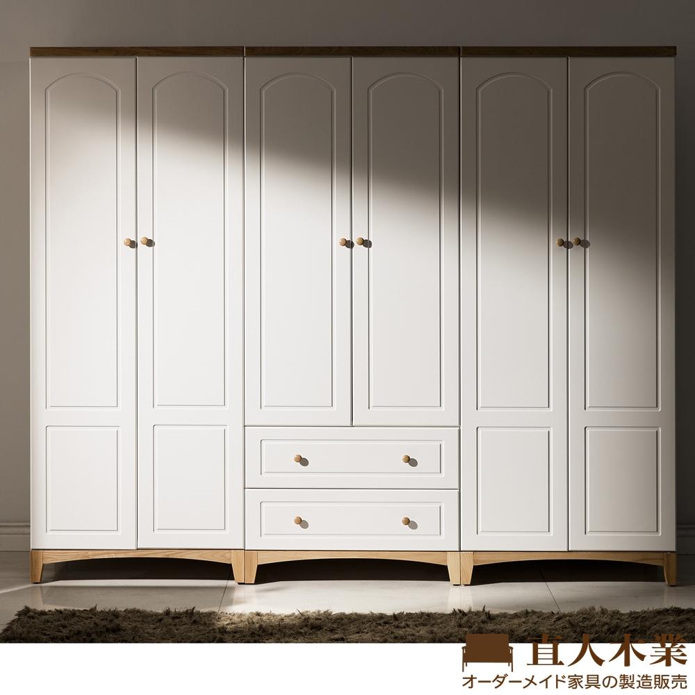 日本直人木業-HOUSE北歐風1個2抽2個雙門243CM衣櫃
