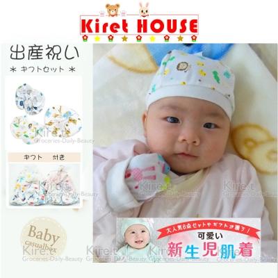 超值彌月禮 Kiret 嬰兒帽子 護手套 襪套3件組-新生兒滿月禮物