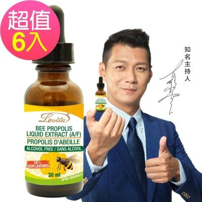Lovita愛維他 蜂膠滴液(18%類黃酮)30ml 超值六入組