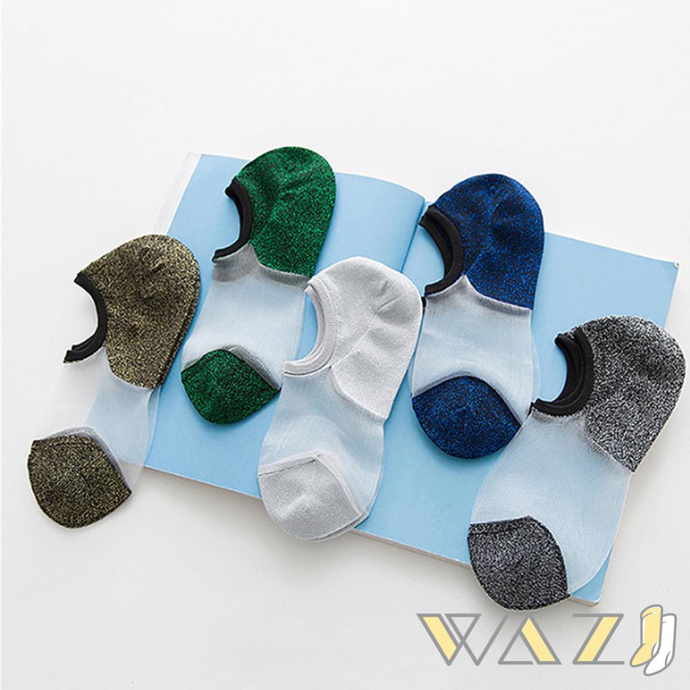 Wazi-金蔥透明水晶絲襪踝襪 (1組三入 顏色隨機)