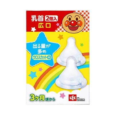 AN麵包超人-日製寬口型奶瓶更換用奶嘴2入-(十字孔)(3m+)