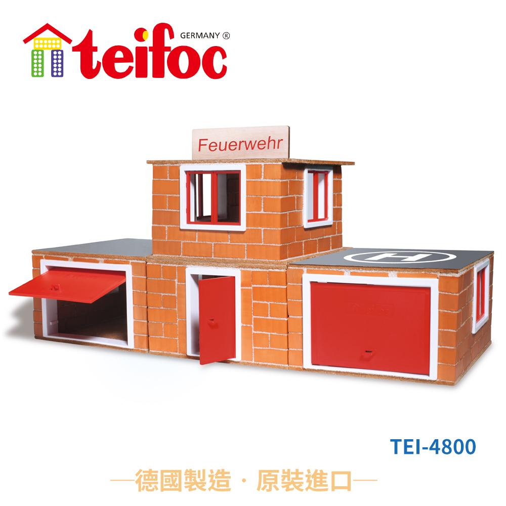 德國teifoc益智磚塊建築玩具-TEI4800