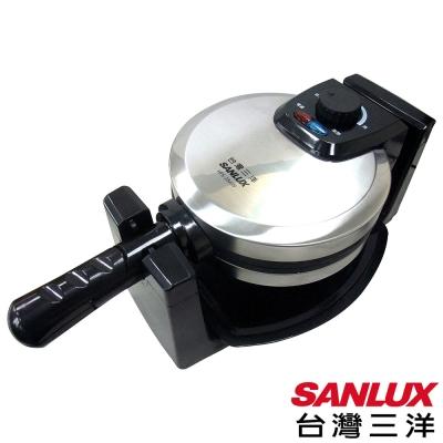 台灣三洋SANLUX-可調溫翻轉鬆餅機(HPS-28AW)