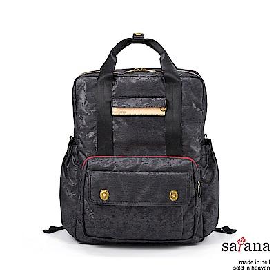 satana - 大容量後背包 - 黑麻花壓迷彩