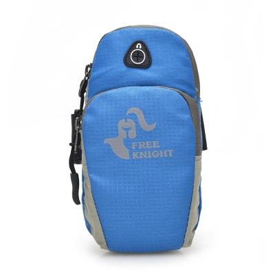 FREE KNIGHT休閒/運動手機臂包FK801BU藍