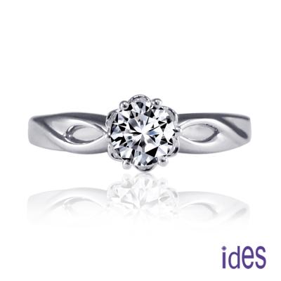 ides愛蒂思 GIA 50分 F/VS2八心八箭3EX完美車工鑽石戒指