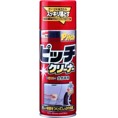 日本SOFT 99 新柏油清潔劑-快