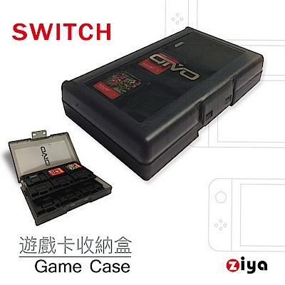 [ZIYA] NINTENDO 任天堂 SWITCH 專用遊戲卡收納盒 超量款