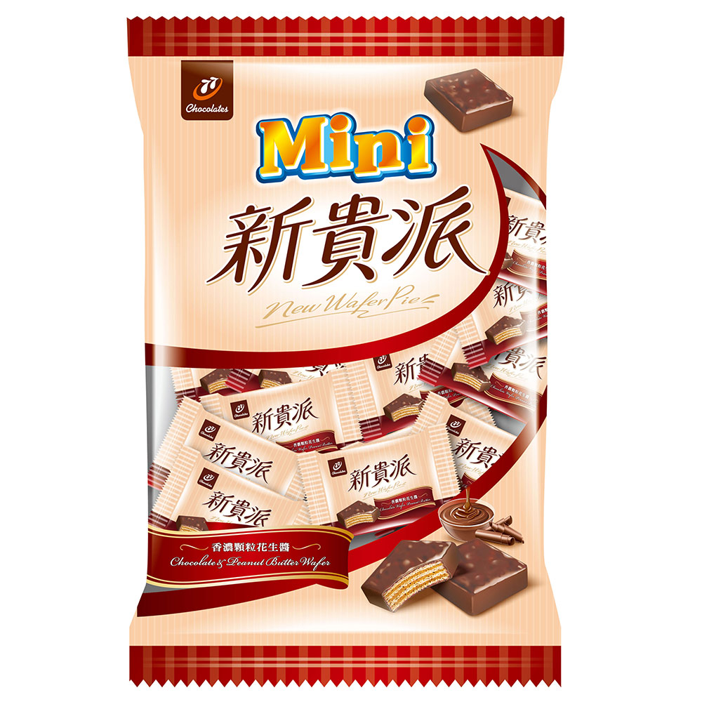 77 mini新貴派巧克力-花生(294g)